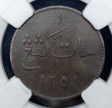 Netherlands East Indies-Menangkabau 1 Keping AH1251 (1835) EF Details NGC KM#Tn1