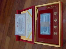 China 1953 2 Fen (=2 cent) Banknotes 100pcs (UNC), In Quality Box & Certificate