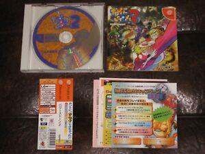 Power-Stone-2-Sega-Dreamcast-DC-JP-Japan-Import-Stones-II