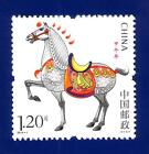 China 2014-1 Year of the Horse Lunar New Year Stamp MNH !