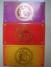 Aeon Year 2016 Monkey Chinese New Year Ang Pow/Red Money Packet 3pcs