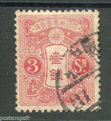 Entwertet Warm Und Winddicht Briefmarke Klassisch 247 Wappen Japan Japan Nippon 1937-39