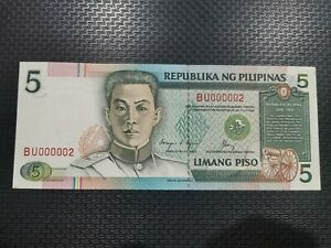 PHILIPPINES-5-PESOS-NDS-CORY-AQUINO-CUISIA-LOW-SERIAL-BU000002
