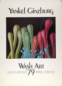 Steady Yankel Ginzburg Wash Art Le Curing Cough And Facilitating Expectoration And Relieving Hoarseness 1979 Martin Lawrence