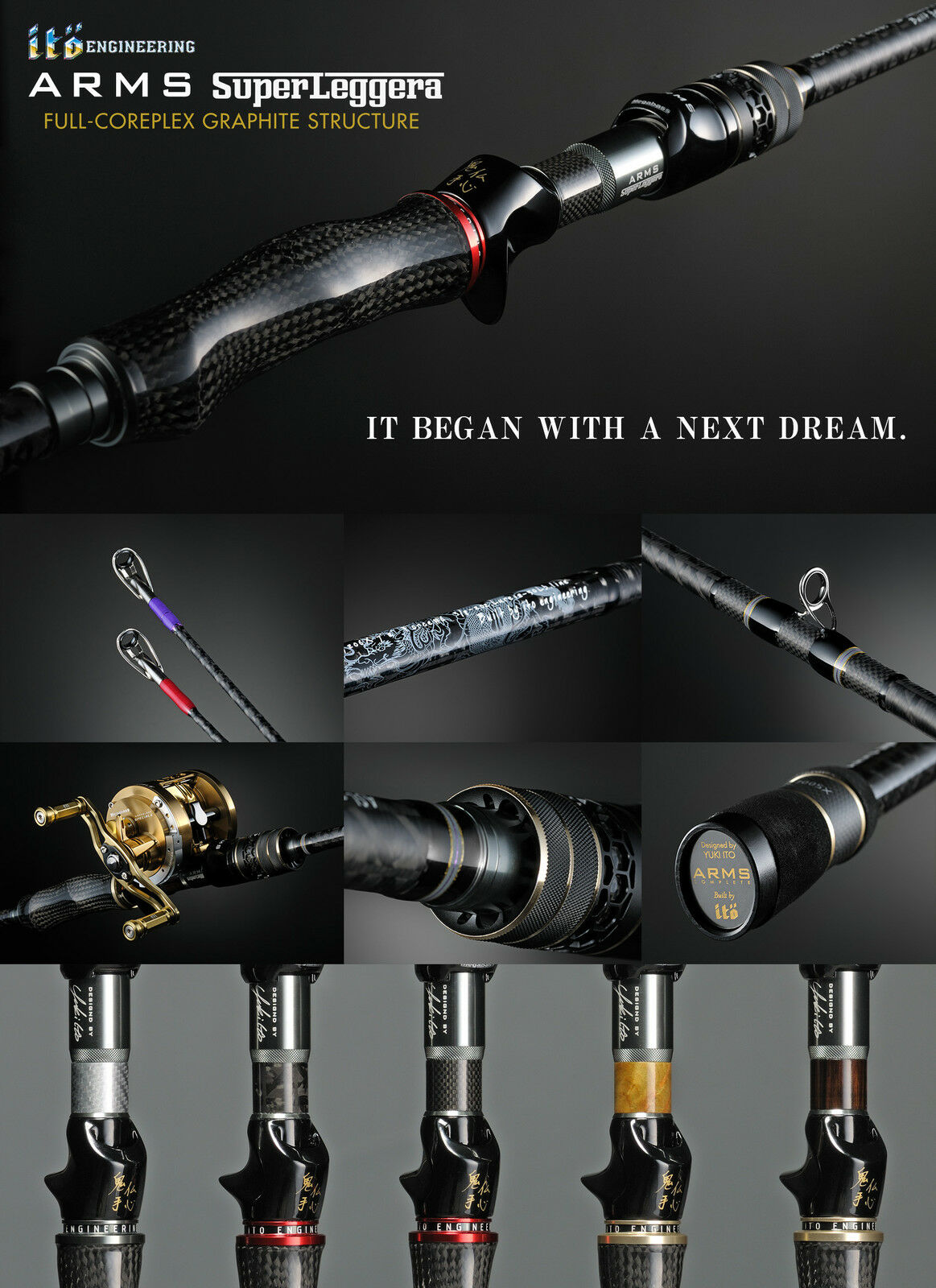 Megabass ARMS SUPER LEGGERA BASS ROD Model variations
