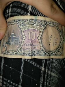 the-arab-republic-of-egypt-currency-note-05-1940-10-piastres