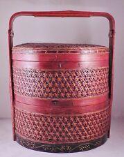 Large Vintage BAMBOO Chinese WEDDING BASKET Two Tier