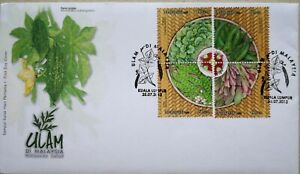 Malaysia FDC with Stamps (25.07.2013) - Malaysian Salad