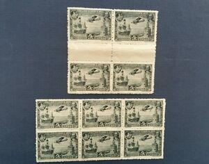 PRO-UNION-IBEROAMERICANA-591a-4-ptas-Azul-grisace-10-sellos-2bloques-Ano1930