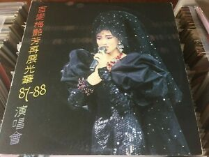 Anita-Mui-87-88-CW-Book-33-rpm-Out-Of-Print-EX-EX-POLP2642