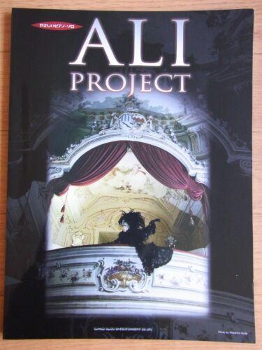 JAPAN Ali Project 1 Piano Solo Sheet Music Book  2008