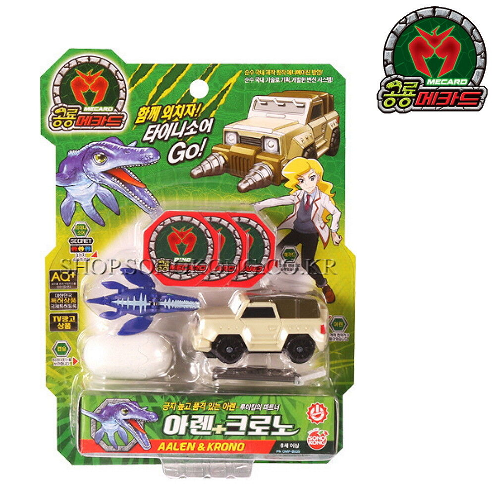 Dino Mecard AALEN & KRONO Capture Car Tiny Saur Battle Toy + Korean Jelly