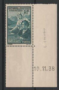 FRANCOBOLLI-1938-FRANCIA-PRO-STUDENTI-65-60-MNH-E-1714