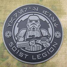 Grey StarWars 501st Legion imperial 3D PVC Patch