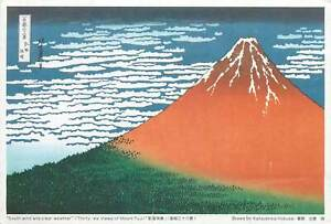 034-South-wind-and-clear-weather-034-drawing-of-Mt-Fuji-by-Katsushika-Hokusai-Postcard