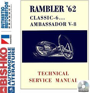 1962 amc ambassador classic shop service repair manual cd engine rh ebay com AMC Rambler AMC Gremlin X