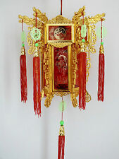 CHINESE XXL GOLD RED DRAGON LANTERN HOT AIR RUNNING LIGHT LAMP PARTY deco A1