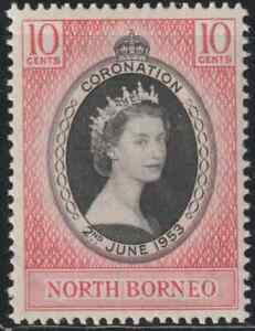 NORTH-BORNEO-1953-CORONATION-OF-QE-II-SET-1V-MH-CAT-RM-15