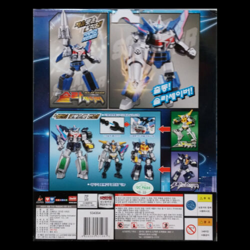 Gaint Saver Space Deleter Solar Saver Transformer Super Sentai Robot Toy Audley