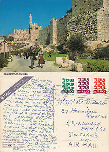 1980-039-s-THE-CITADEL-JERUSALEM-ISRAEL-COLOUR-POSTCARD