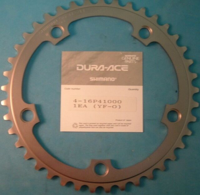 41T BCD 130 mm Chainring NEW Shimano Dura Ace SG B
