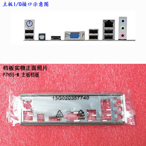 Original I//O IO Shield Back Plate BackPlate Blende Bracket for ASUS P7H55-M RE