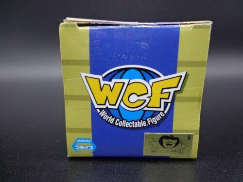 Dragon Ball Banpresto World Collectable Figure WCF Prince Vegeta Mini Figure PV3
