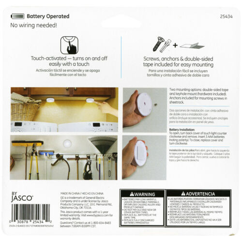 GE 20-LUMENS x2 TOUCH ACTIVATED LED PUCK LIGHTS Battery-Operated CABINET CLOSET