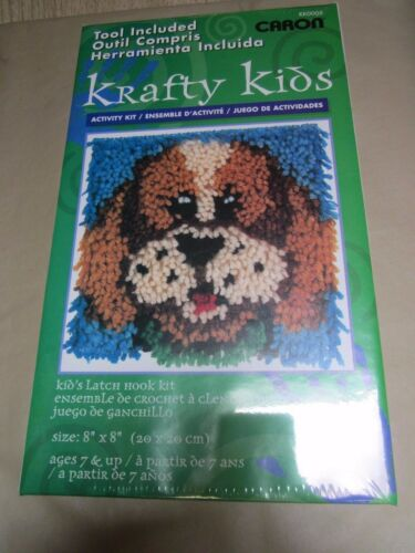 """KRAFTY KIDS"" Kids Latch Hook Kit PUPPY DOG Face 8"" X 8"" All inclusive New n BOX"