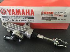 YAMAHA WARRIOR 350 REAR BRAKE MASTER CYLINDER