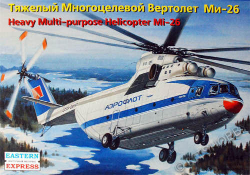 HEAVY MULTI-PURPOSE HELICOPTER MI-26 1 144 EASTERN EXPRESS 14503