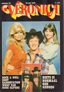 VERONICA-1979-nr-30-RADIOSTATION-WKRP-COVER-NORMAAL-TURBO-AAD-KOSTO