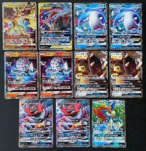 Pokemon-Keldeo-Necrozma-amp-Others-SM12a-Gx-Holo-Lot-NM-P-Japanese-B