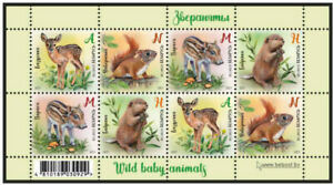 Belarus-2021-Children-philately-Wild-baby-animals-deer-squirrel-beaver-pig