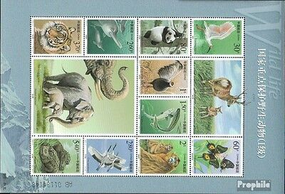 Energetic People And #39;s Republic Of China 3115-3124 Sheetlet (complete.issue.) Fine Use To Ensure Smooth Transmission
