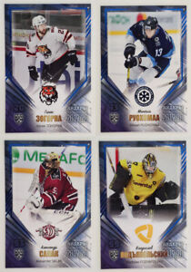 2020-SeReal-KHL-19-20-Leaders-Choose-Your-BLUE-10-Card