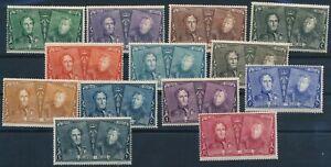 [B214] N° 221/33** - la série complète de timbres - TB - Cote 320€