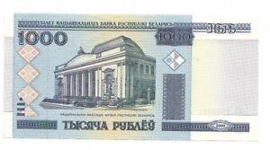 Bielorussia-Belarus-1000-rublei-2000-FDS-UNC-pick-128-rif-97