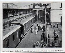 1921  --  RUSSIE   ANCIENNE GAE DE NICOLAS  A PETROGRAD   3K644