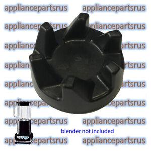 KitchenAid-KSB5-Blender-Rubber-Clutch-Coupling-9704230-NEW-GENUINE-IN-STOCK