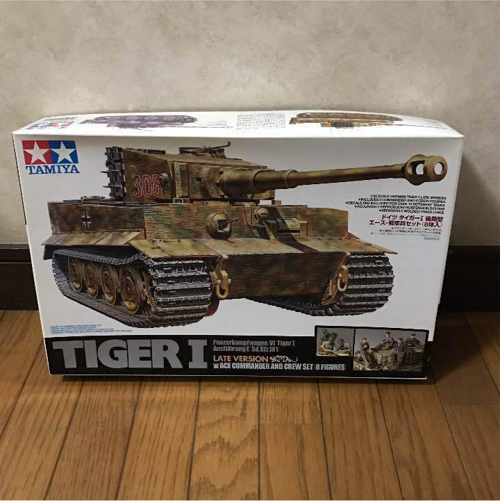 Tamiya Deutschland Tiger latter-stage model Ace tank Troops set From JAPAN F S