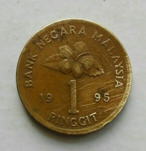 Second Series RM1 coin 1995