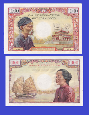 Vietnam South 5 000 Dong 1975 UNC Reproduction