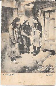 RUSSIA-STORIA-POSTALE-CARTOLINA-DEL-1912