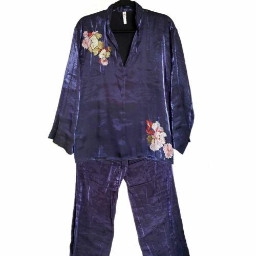 Vintage Natori Womens Pajamas Embroidered Satin PJ