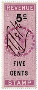I-B-Malaya-Straits-Settlements-Revenue-Duty-Stamp-5c