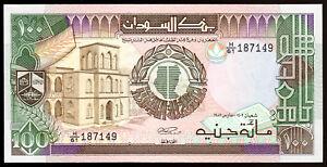 SUDAN 100 POUNDS 1989 P 44 UNC LARGE NOTE