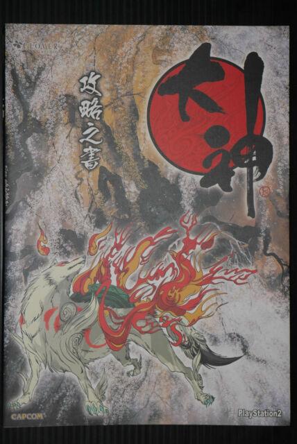 "JAPAN Ookami ""Kouryaku no Sho"" Official Guide Book"