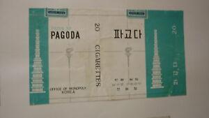 OLD-VINTAGE-KOREA-CIGARETTE-PACKET-BOX-LABEL-PAGONDA-BRAND-3