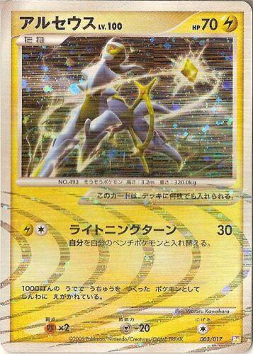 Poklemon Arceus Japanese Arceus Collection